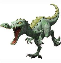 Dinossauros 04 - Display