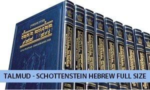 Set Guemara Artscroll - Hebraico Grande