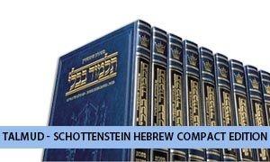 Set Guemara Artscroll - Hebraico Pequeno