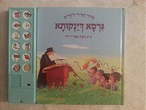 Livro Infantil com Audio