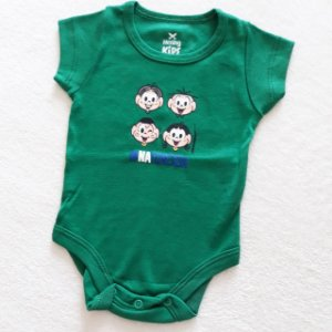 Body Especial Copa do Mundo Unissex - Hering Kids