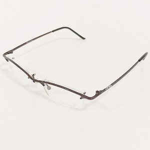 Óculos de Grau Otto Retrô Bronze