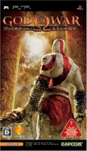 God of War: Chains of Olympus Japones - PSP (usado)