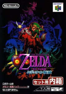 N64 The Legend of Zelda - Majora´s Mask (usado/japones)
