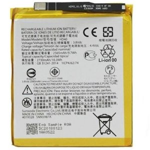 Bateria Moto  Z2 - Hd40 *Aaa*