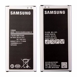 Bateria Sam J5 J510 2016 - Qualidade *Aaa*