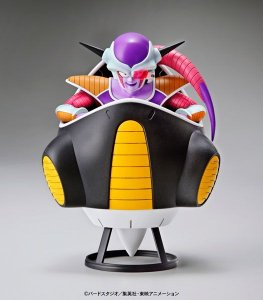 Freeza First Form Small pod model kit Dragon Ball Z Figure-rise Mechanics Original