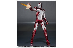 Iron Man Mark V Iron man 2 S.H. Figuarts Bandai Original