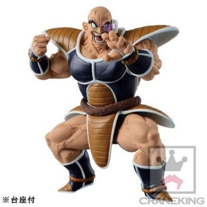 Nappa Dragon Ball Z Scultures 5 Banpresto original