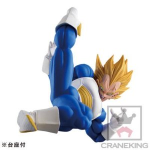 Vegeta Super Sayajin Dragon Ball Scultures 5 Banpresto Original