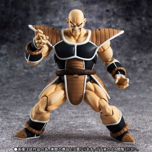 Nappa Dragon Ball Z S.H. Figuarts Bandai Original