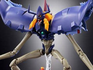Diaboromon Digimon Adventure Digivolving Spirits 03 Bandai Original