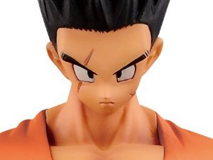 Yamcha Dragon Ball Z Chouzoushu Banpresto Original