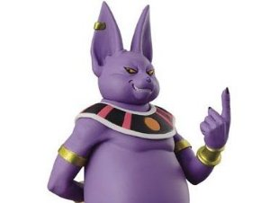 Champa Dragon Ball Super Chouzoushu Banpresto Original