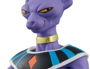 Bills Dragon Ball Super Chouzoushu Banpresto Original