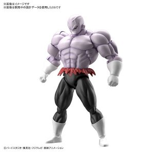 Jiren Dragon Ball Super Figure-rise Standard Bandai Original