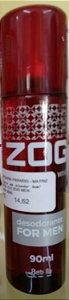 Desodorante Zog Aerosol Wine For Men 90ml