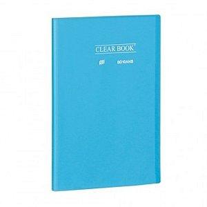 Pasta Catálogo ClearBook 10 folhas A4 Azul