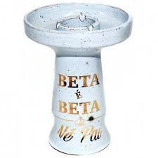 Beta Bowl Beta é Beta