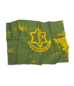 Bandeira Israel Defence