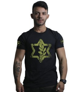 Camiseta Militar Israel Defense