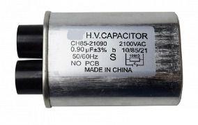 Capacitor Ch85 0.9uf 2100v