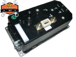 Módulo Controlador Combi Saxby FC2051