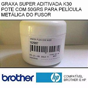 GRAXA VASELINA SUPER ADITIVADA K30 PARA USO EM BROTHER E HP COM PELÍCULA METÁLICA POTE 50GRS