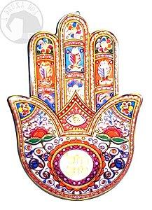 Mão Hamsa (Mesa e/ou Parede)