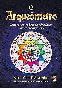 O ARQUEÔMETRO