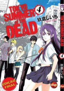 Tokyo Summer Of The Dead Vol.04