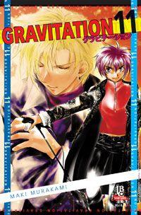 Gravitation Vol.11