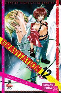 Gravitation Vol.12