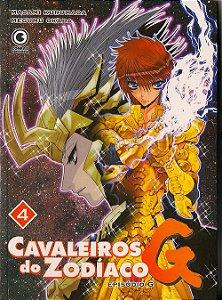 Cavaleiros Do Zodíaco Saga G Vol.04