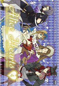 Alice Hearts Vol.04