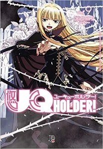 UQ Holder Vol.09