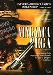 VINGANÇA CEGA DVD