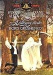 A ÚLTIMA NOITE DE BORIS GRUSHENKO DVD