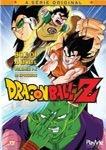 DRAGON BALL Z A SÉRIE ORIGINAL DVD 4 DVDS