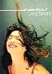 JANE BIRKIN ARABESQUE DVD