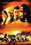 GUERREIROS DO CÉU E DA TERRA DVD