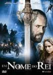 EM NOME DO REI DVD