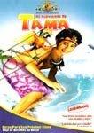 AS AVENTURAS DE TAMA   DVD