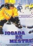 JOGADA DE MESTRE DVD