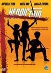 HEROIC TRIO DVD