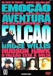 HUDSON WAWK DVD