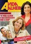 A VIDA ALHEIA DVD