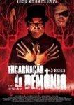 ENCARNAÇÃO DO DEMÔNIO DVD