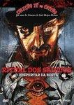 RITUAL DOS SÁDICOS , O DESPERTAR DA BESTA DVD