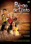 PAIXÃO DE CRISTO , NOVA JERUSALÉM , PERNAMBUCO DVD